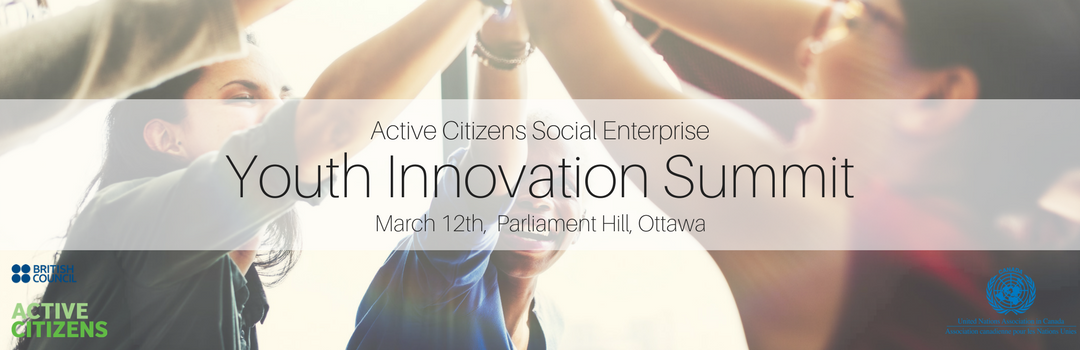 Event Invite: Youth Innovation Summit from 09:00 to 12:00 on Monday, March 12th, 2018 on Parliament Hill INVITE – RSVP info
